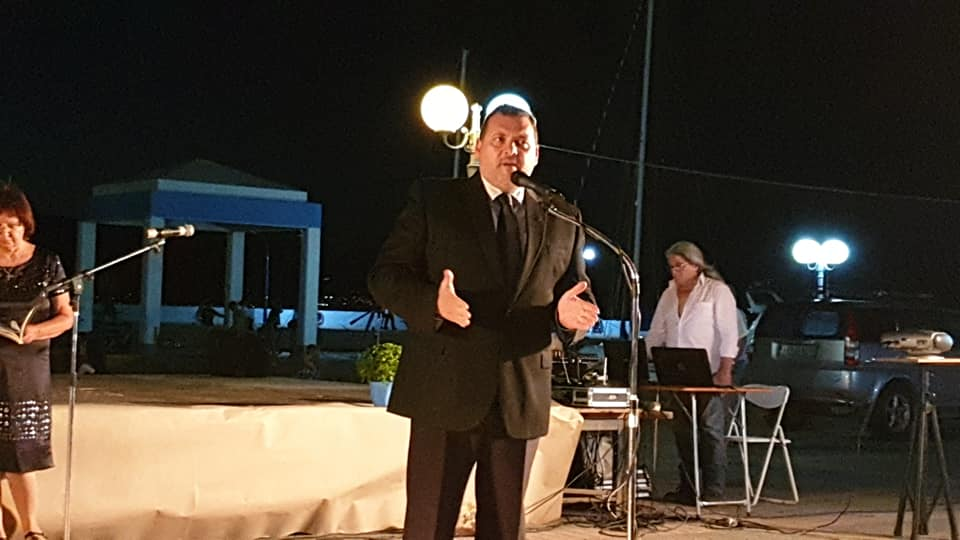 Κυριακός Κενεβέζος, Πρέσβης της Κύπρου στην Αθήνα